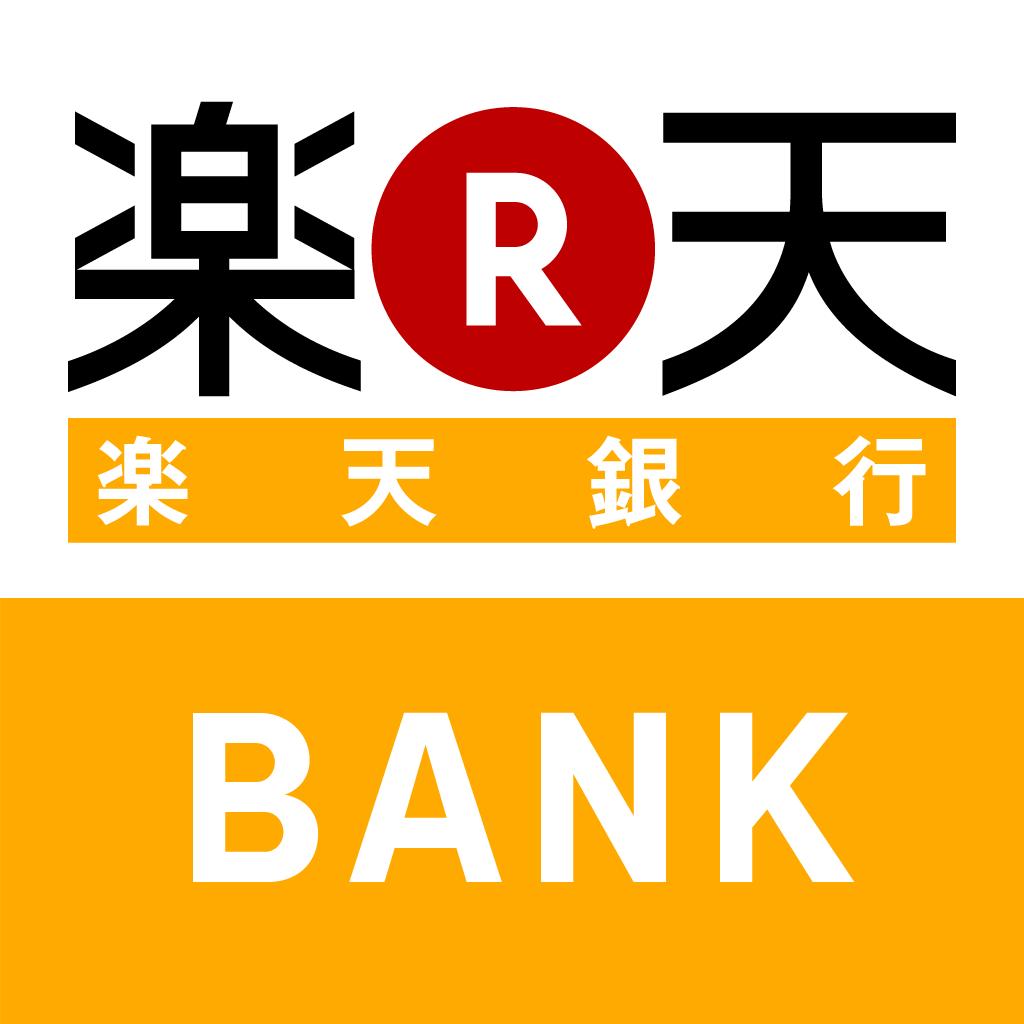 楽天銀行ならシンプルになれる