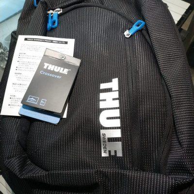 ビジネスにもカジュアルにも使えるワンショルダーの鞄買いました